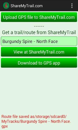 【免費運動App】ShareMyTrail.com-APP點子