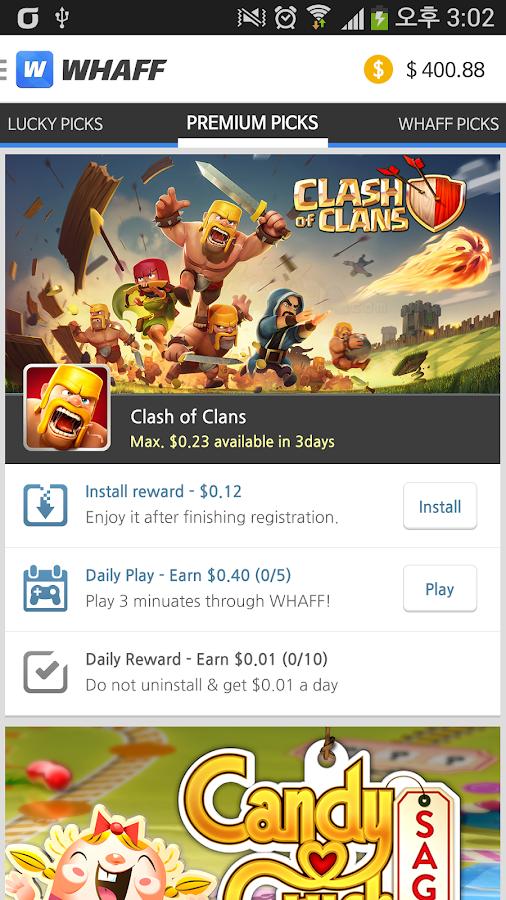 WHAFF Rewards - screenshot