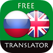App Russian - English Translator APK for Windows Phone