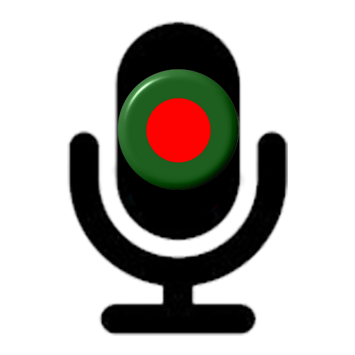 Bengali Voice Translator LOGO-APP點子