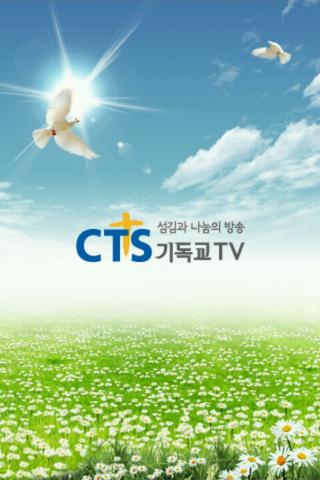 CTS TEST02 - screenshot