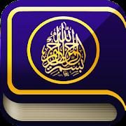 Al-Quran English