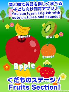 學習英語嬰兒童裝嬰童抽頭英語