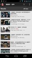 Screenshot of movie box Hong Kong