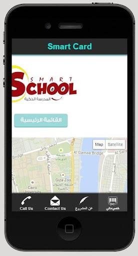 smart school card