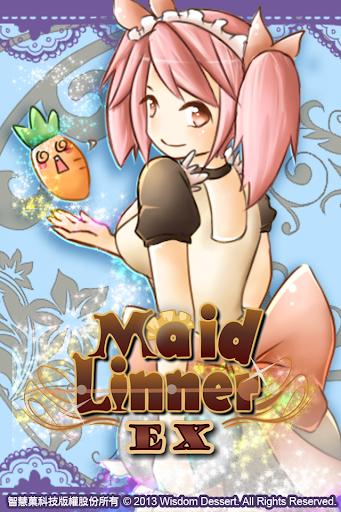 Maid Linner EX