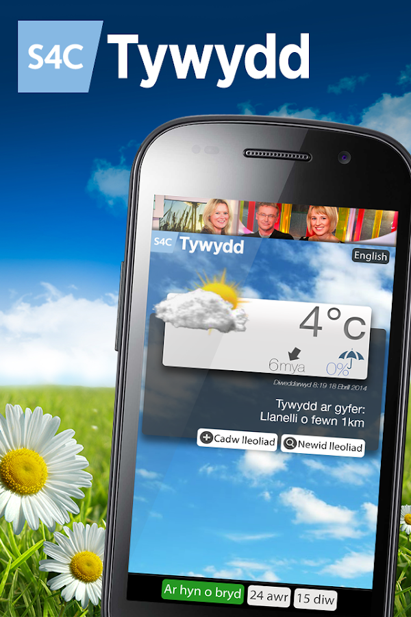 Tywydd S4C Weather- screenshot