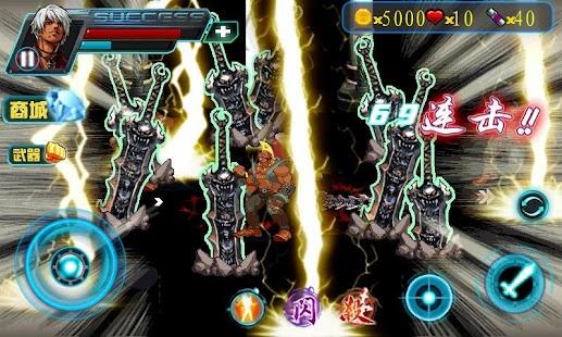 遊戲庫 GameDB - 新仙境傳說攻略專區》魔女之屋的鋼琴鍵(標示任務4)