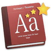 Twinkle Star Dictionary