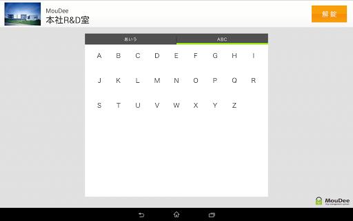 MDO Tablet Gadget 1.17 Windows u7528 1