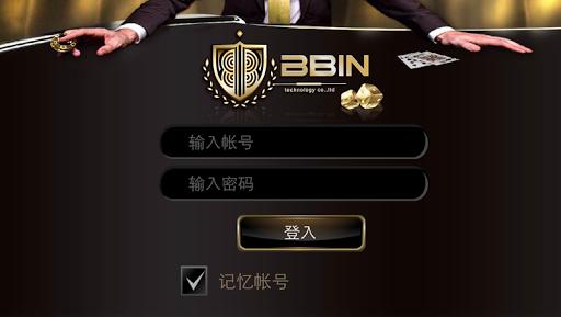 BBIN VIP