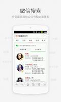 Screenshot of 搜狗搜索