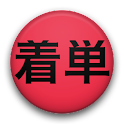 KimonoTermsWordBook (reading) logo