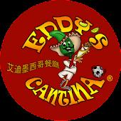Eddy's Cantina