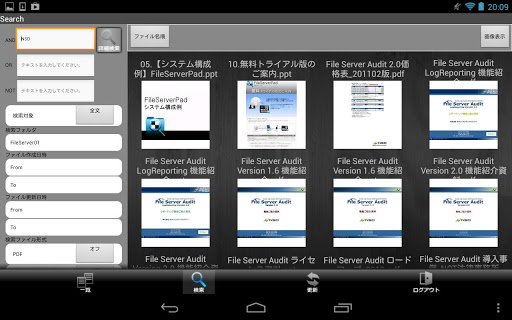 File Server Pad for Android 1.2.1 Windows u7528 3