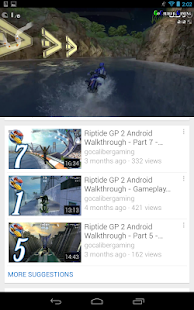 Riptide GP Guide - screenshot thumbnail