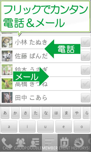 ContactList 6.2.1b Windows u7528 1