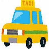 タクシー売り上げ管理