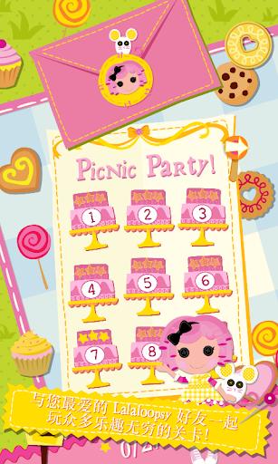 Lalaloopsy: 拼图\n派对!|玩街機App免費|玩APPs