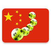 China Lottery Results