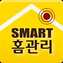 스마트   홈관리x icon