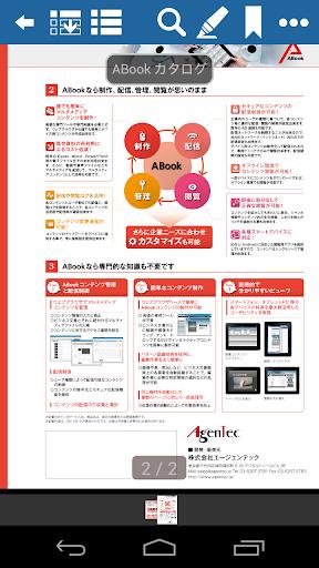 Getits 1.9.0 Windows u7528 5
