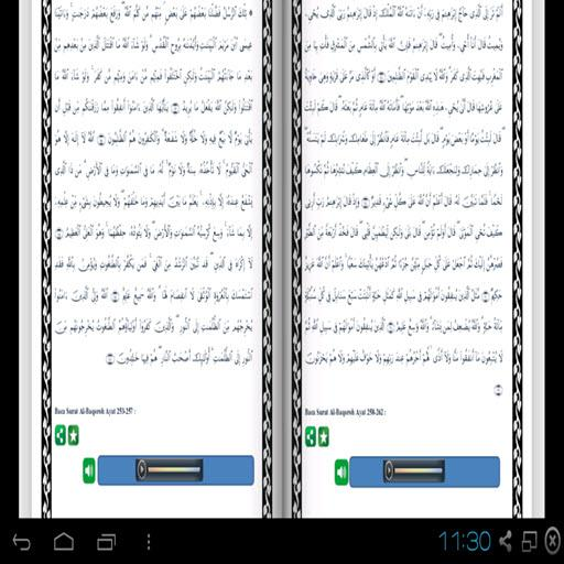 English Al Quran - Juz 3