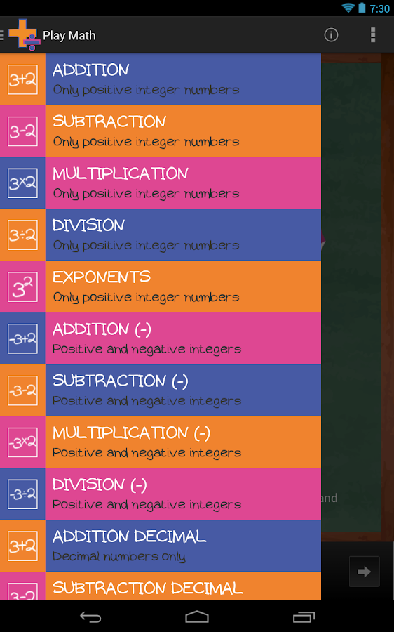 Play Math - screenshot