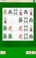 Screenshot of TigerSichuan