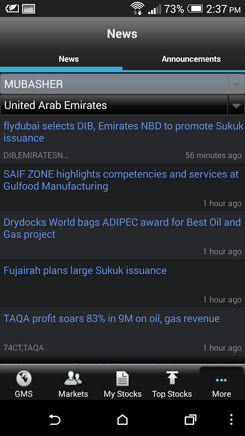 DFN Touch For Android Mobile- screenshot