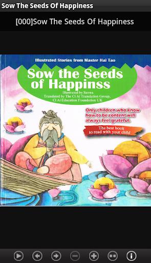播下幸福的種子 海濤法師說故事系列繪本