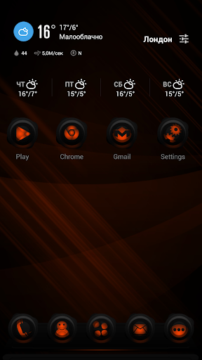 Next Theme RubberOrange