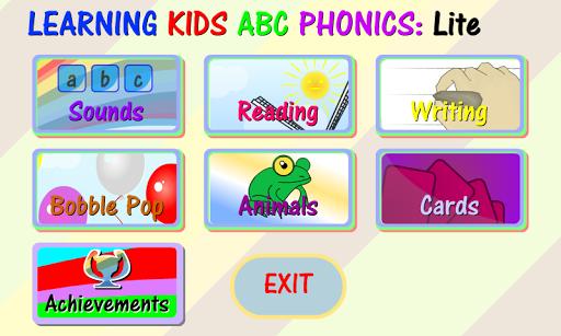兒童學習ABC拼音
