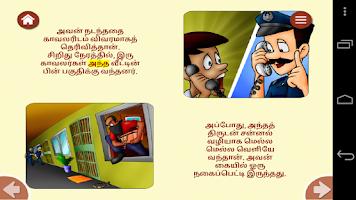 Screenshot of MangoReader - Story books