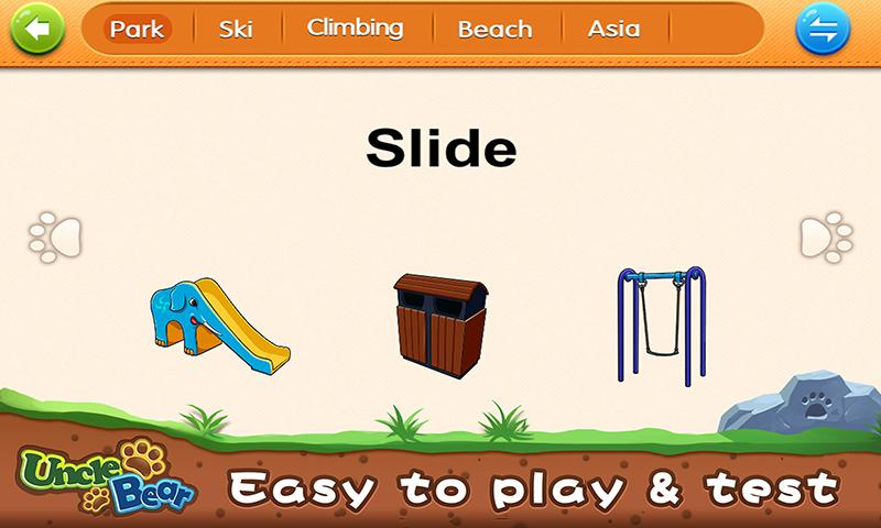 Kids Puzzle:Outdoor- screenshot