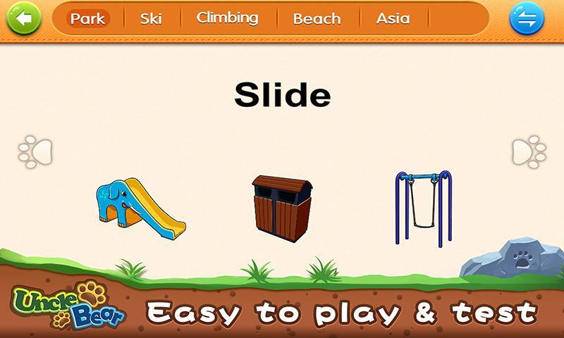 Kids Puzzle:Outdoor - screenshot