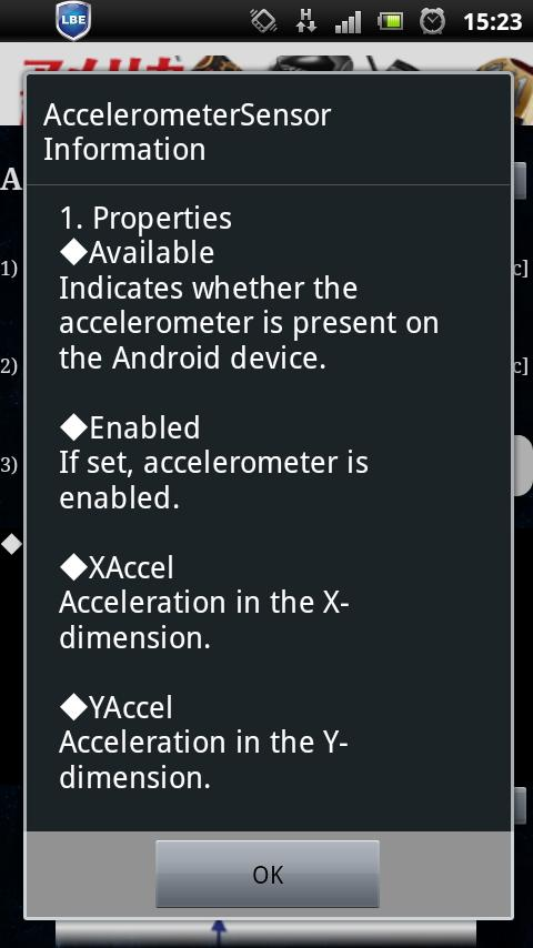 AccelerometerSensor_MIT_AI- screenshot