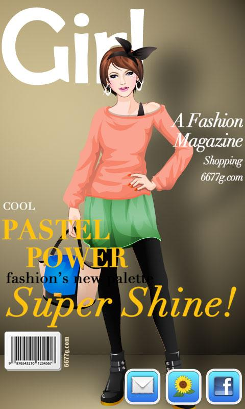 Dress up-Cover Girl- screenshot