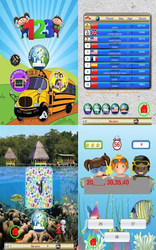 兒童學前數字及數學