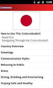 Japan CultureGuide - screenshot thumbnail
