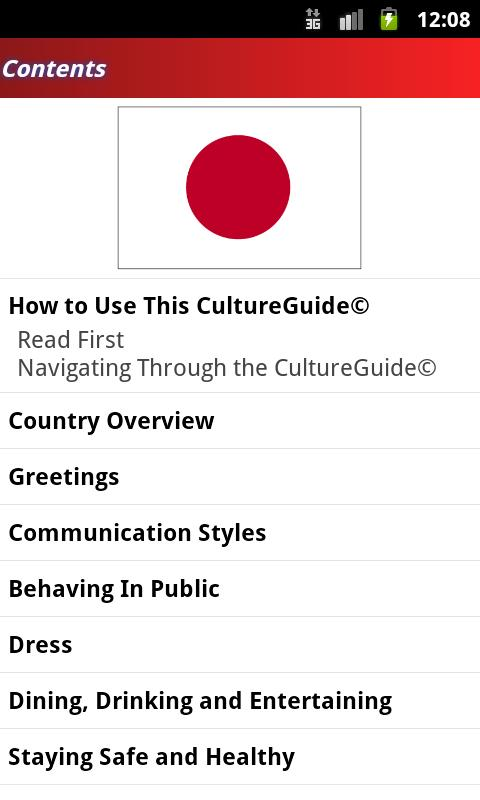 Japan CultureGuide - screenshot