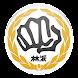 Karate Hayashi Ha