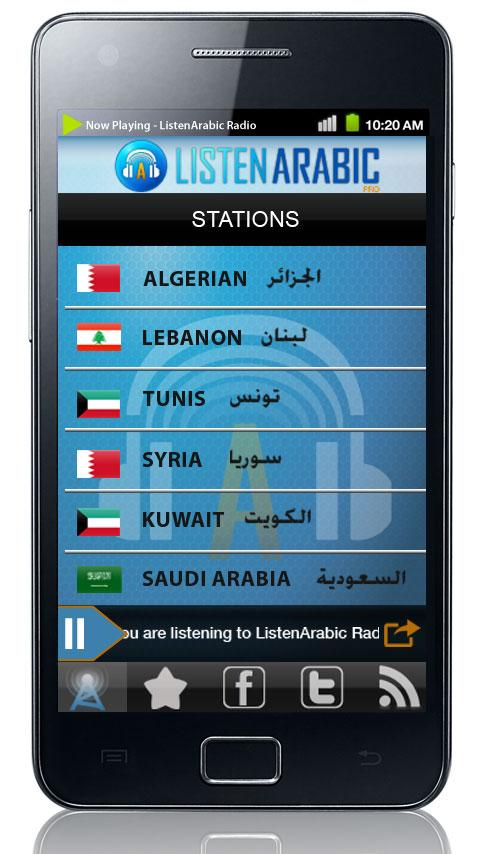 Live Arab Radios ListenArabic - screenshot