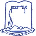 Yeshiva Gavoha Or Etzion logo