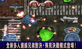 Screenshot of 槍火兄弟連