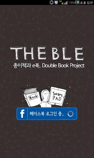 더블 TheBle - 무료 전자책 뷰어