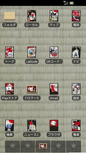 【免費個人化App】ADW Theme Hanafuda FREE-APP點子