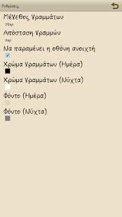 Οι πρώτες σελίδ…, Χ.Γαντζούδης - screenshot thumbnail
