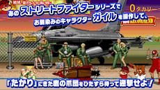 待ちガイル〜TAKAREET FIGHTER Ⅱ〜のおすすめ画像2