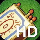 Rompecabezas con cerillas HD icon